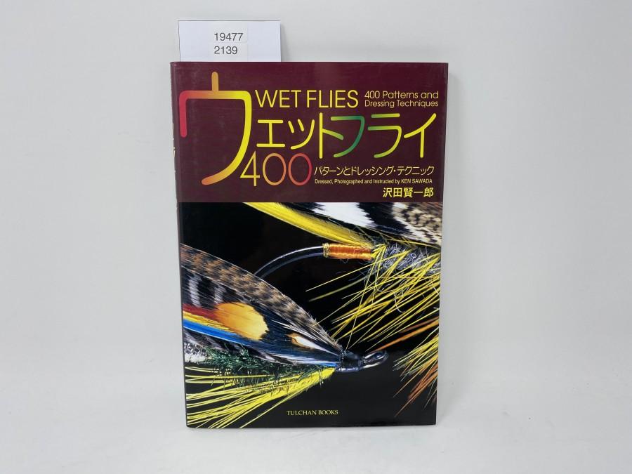 Wet Flies, Ken Sawada